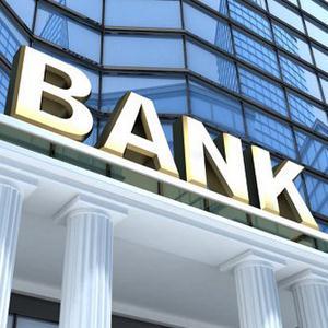 Банки Змеиногорска