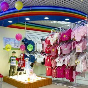 Детские магазины Змеиногорска