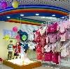 Детские магазины в Змеиногорске