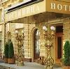 Гостиницы в Змеиногорске