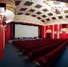 Кинотеатры в Змеиногорске
