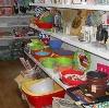 Магазины хозтоваров в Змеиногорске