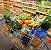Магазины продуктов в Змеиногорске