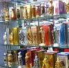 Парфюмерные магазины в Змеиногорске