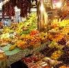Рынки в Змеиногорске