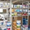 Строительные магазины в Змеиногорске