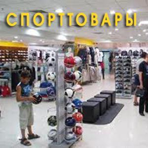 Спортивные магазины Змеиногорска